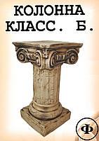 Садово-декоративная колонна Греческая. Высота 630 мм. Садовый декор