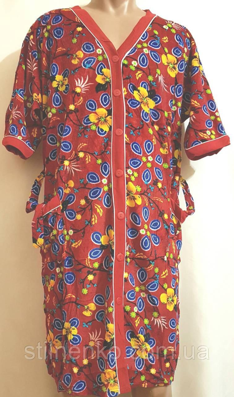 Женский велюровый халат с  поясом , Киргизия
