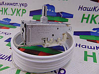 Терморегулятор термостат Ranco K56-S1970 для холодильника , фото 1