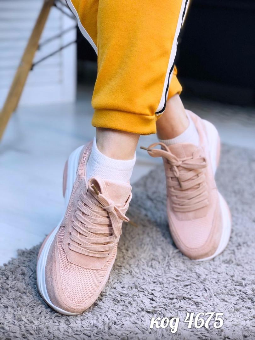 a6527384 Розовые замшевые кроссовки на высокой платформе - Интернет-магазин женской  косметики и аксессуаров Barbaris в