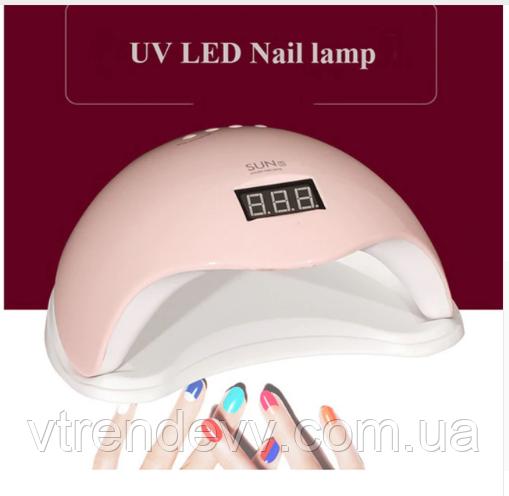 Лампа сенсорная для гель-лака SUN-5 48 W розовая