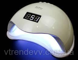 Лампа сенсорная для гель-лака Led SUN-5 48W (белая)