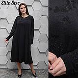 Повседневное женское платье стрейч-вискоза теплая+камни размер 56-60,60-64, фото 2