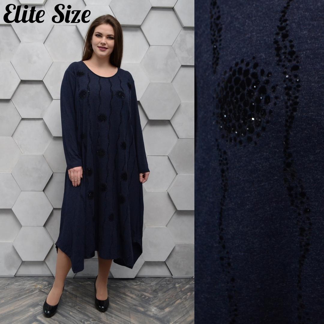 Повседневное женское платье стрейч-вискоза теплая+камни размер 56-60,60-64