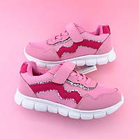 Детские кроссовки  подростковые девочке розовые тм Boyang размер 34,35