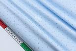 """Сатин ткань """"Редкие коричневые точки"""" на голубом, № 1912с, фото 2"""
