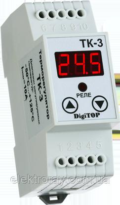 Терморегулятор ТК-3 10А одноканальный цифровой DIN-рейка DigiTOP