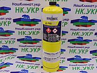Газовые баллоны для горелок под МАПП-газ BernzOmatic Pro-Max