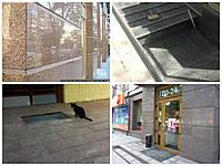 Купить плитку из гранита Днепропетровск, фото 1