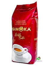 Кава в зернах Gimoka Rosso Gran Bar, 1 кг (20/80)