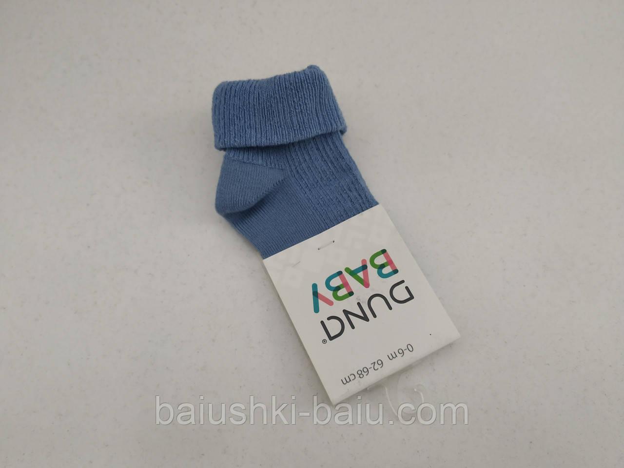 Детские носки для новорожденного в роддом, ТМ Дюна