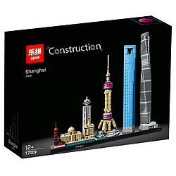 "Конструктор Lepin 17009 ""Шанхай"" 669 деталей. ( Аналог Lego Architecture 21039 )"