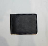 """Зажим для денег """"Стефан"""" цвет Черный"""