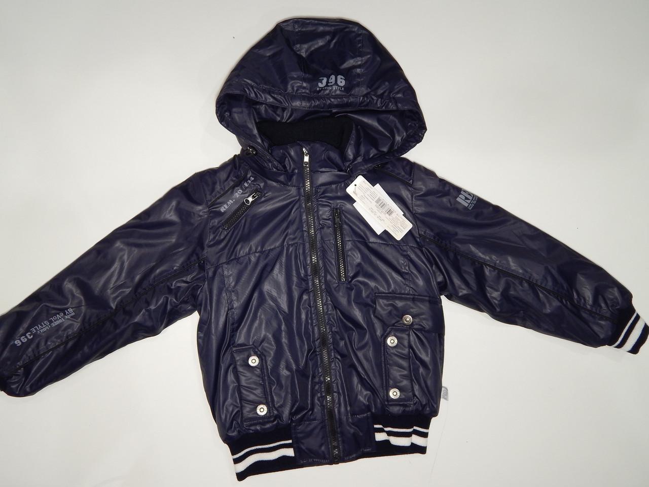 Куртка демисезонная для мальчика ТМ Эволюшн