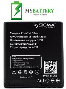 Оригинальный аккумулятор АКБ (Батарея) для Sigma Comfort 50 Shell / Menol 800 mAh 3.7V