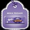 Шоколад Milka Triolade mmMax – шоколад трех видов, 280 гр. Швейцария, фото 2