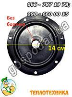 Большая мебрана без бортика редуктора газового бытового надомного РДГС - 10, диаметр 140мм нового образца