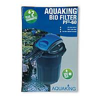 Напорный фильтр для пруда AquaKing PF2-60 ECO