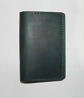 Обложка на паспорт (документы) цвет Зеленый