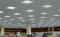 Растровый потолочный светильник – альтернатива устаревшим технологиям