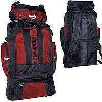 Рюкзак  туристический великолепный RT50305