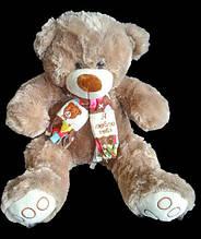 Прекрасний подарунок для коханої дівчини плюшевий Ведмедик 68 см в красивому шарфі