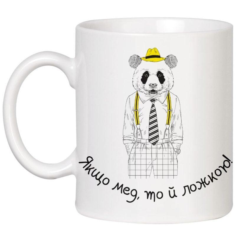 """Чашка керамическая с принтом з пандою """"Мед ложкою"""""""