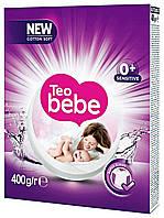 Стиральный порошок для детских вещей Teo bebe New cotton soft Sensitive Violet - 400 г.