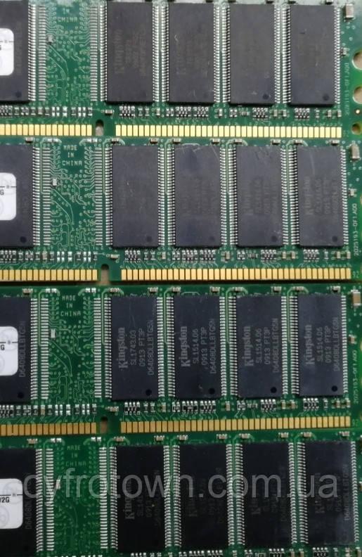 Оперативна пам'ять DDR1 1Gb PC-2700 333MHz під Intel та AMD для ПК бу