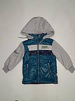 Куртка демисезонная для мальчика ТМ Єволюшн