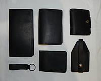 Набор из натуральной кожи (6 предметов) Черный