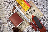Нож складной Австрийский Штык