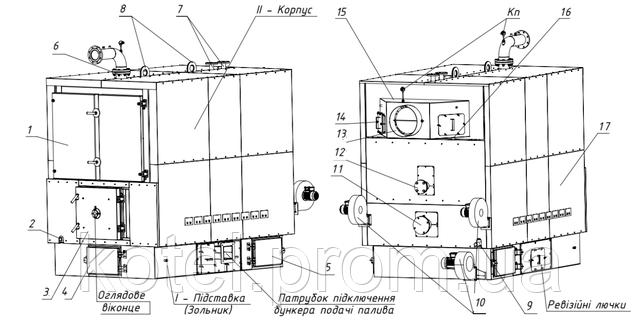 Схема водогрейного котла на щепе ТМ-1500 кВт