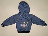 Куртка ветровка для мальчика р.98 ТМ Donilo, фото 2