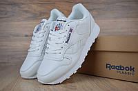 Весенние женские кроссовки Reebok classic(реплика), белые