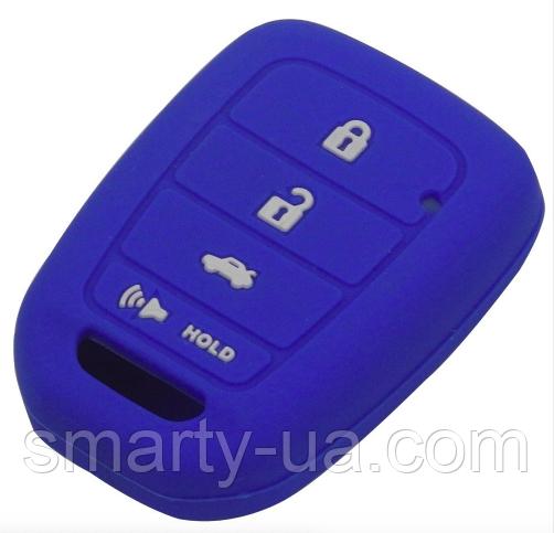 Силиконовый чехол на две кнопки Honda Accord Civic CRV JAZZ ВСР vezel