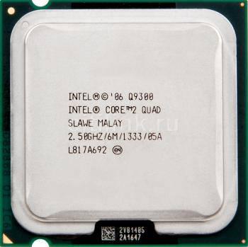 """Процессор Intel Core2 Quad 9300 Б\У """"Over-Stock"""""""