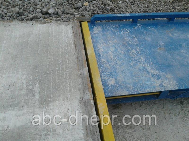 Захисний бетон купить добавки в бетон пенза