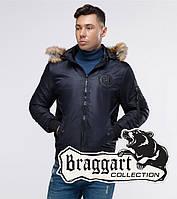 Бомбер демисезонный молодежный Braggart Youth - 46575C темно-синий
