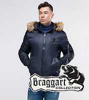Бомбер демисезонный молодежный Braggart Youth - 50145A темно-синий