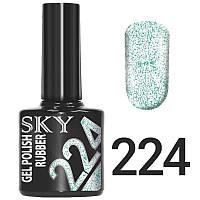 Гель лак SKY 224