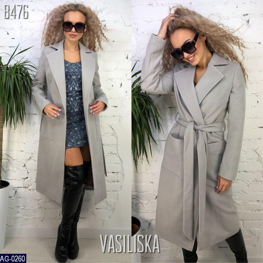 Женское стильное пальто с поясом
