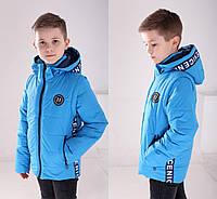 Куртка на Мальчика с Отстегивающимися Рукавами — Купить Недорого у ... 16b2b020e9c63