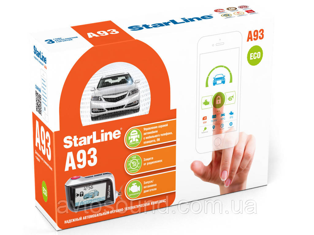 Автосигнализация StarLine A93 2CAN+2LIN ECO