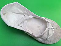 Балетки белые, фото 1