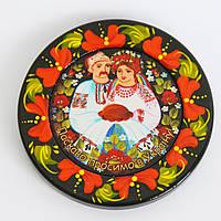 """Украинский сувенир Магнит на холодильник """"Ласкаво просимо в Україну"""""""