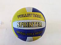"""Мяч волейбол сине-жёлтый """"Sprinter"""""""