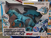 Игрушка Дракон RS6159A на Р/У Звук Свет,Главная фишка его Умеет Дышать Паром/Синий