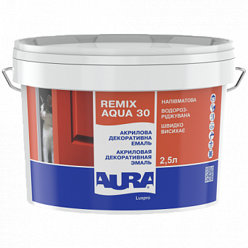 Акриловая декоративная эмаль AURA Luxpro Remix Aqua, полуматовая, TR (прозрачная), 2.5л, фото 2