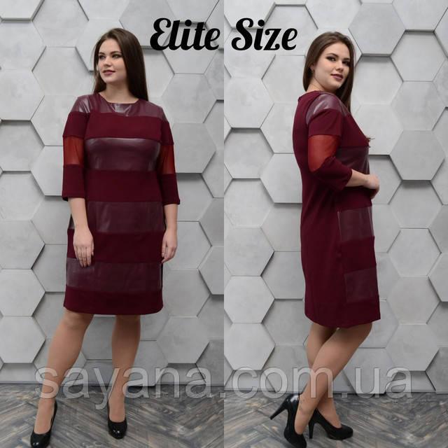 женское платье большого размера интернет